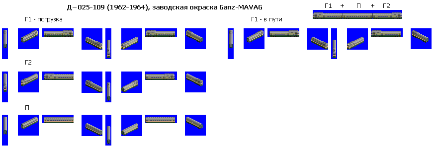 Д (1962-1964).png