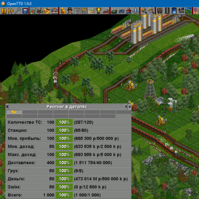 2019-11-26 09-34-37 OpenTTD 1.9.0.png